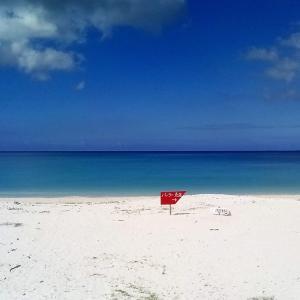美らSUNビーチと海軍壕公園訪問記 ~過去と未来に思いを馳せる~