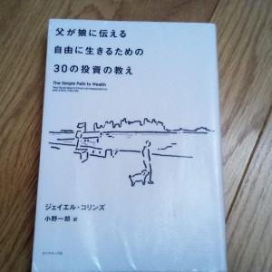 新・無職日記21 ~幽閉された無職~