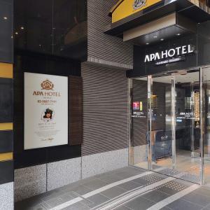 東京でホテル暮らし vol.2 ~徒歩通勤はじめました~