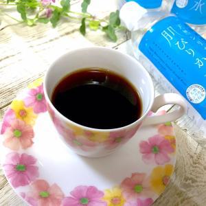 美味しいコーヒーでひと休み♪