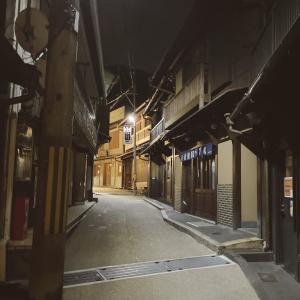 はじめましての有馬温泉〜 2020.12