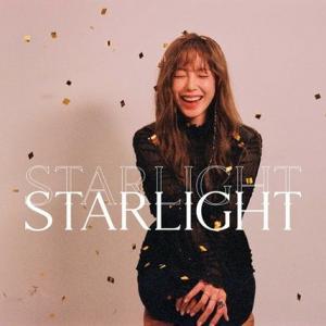 ヒョソン「STARLIGHT」