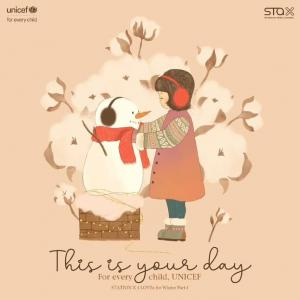 SMTOWN「This is Your Day」