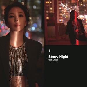 BoA 「Starry Night (Feat. Crush)」