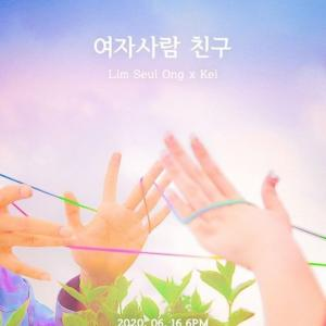 LIM SEUL ONG, Kei「Female Friend(여자사람 친구)」