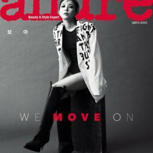 BoA「allure KOREA」8月号カバー
