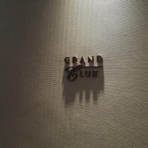 グランドハイアットマニラのラウンジに便乗しました。