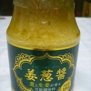 「姜 葱 醬」