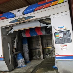 オート洗車機の故障