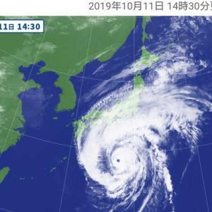 「台風19号」