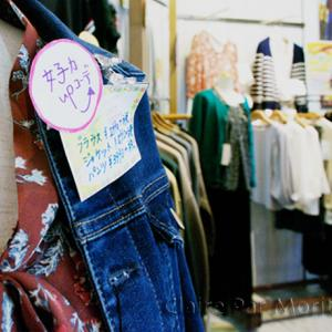 三次市/R&Fクレールのファッション日時計★来週から木枯らし、寒風の季節にご準備特集!!