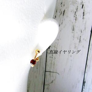 【補足】スタッドピアスをイヤリングにできるようになりました!