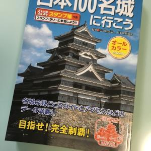 小田原城に行きました!