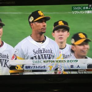 プロ野球 日本シリーズ開幕!