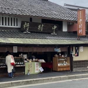 大阪、京都観光! その2