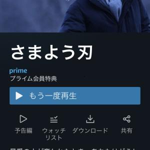 映画三昧!