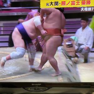 大相撲7月場所 照ノ富士優勝!