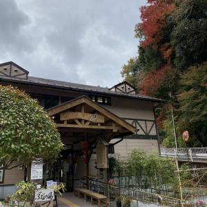中川温泉 ぶなの湯と紅葉!