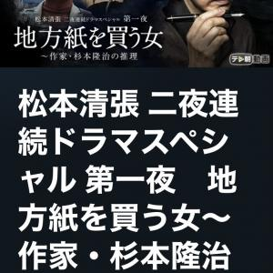 映画鑑賞!