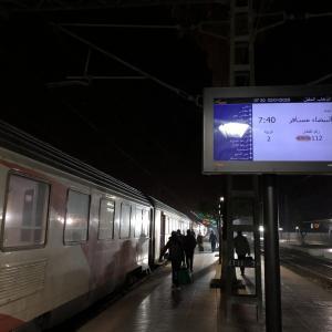 早めの行動が吉!フェズからカサブランカ空港へ電車移動:モロッコ旅行記⑨