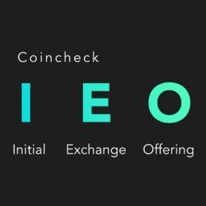 爆益に期待!国内初の仮想通貨「IEO」を初心者でも分かるように解説