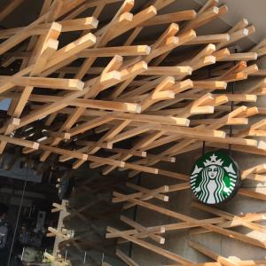 隈研吾デザイン「太宰府天満宮スターバックス」は木のぬくもりを感じるコンセプトストア