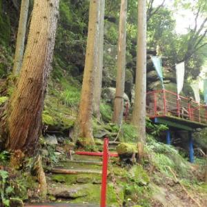 2021年9月11日(土) 播磨富士・笠形山に登る