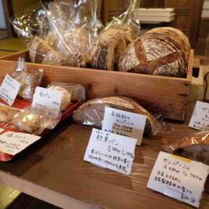 石畳のぱん屋~囲炉裏カフェひぬるわで週1オープンするパン屋へ@内子町