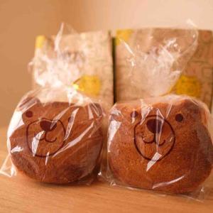 ブゥランジェリィアペのくま食パン~アレンジして楽しんでみた@新居浜市