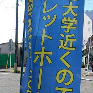 7月18日宮崎市は晴れ