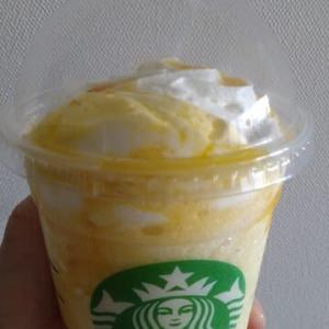 47 JIMOTO Frappuccino 宮崎