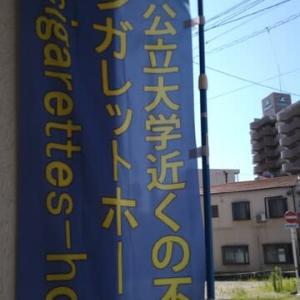 7月27日 宮崎市の空