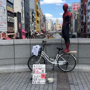 大阪に帰ってきました 〜大阪の探偵R〜
