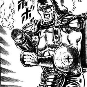 そろそろ、と考えてしまうこと 〜大阪の探偵R〜