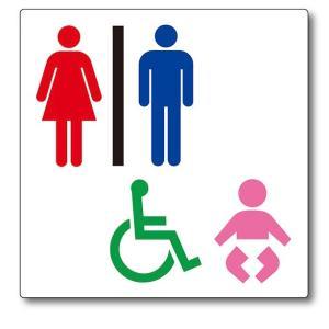 アンジャッシュ渡部建さんの多目的トイレ不倫に対しての私の見解 〜大阪の探偵R〜