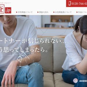 ガルエージェンシー大阪中央・梅田キタ・新大阪のホームページをリニューアルしました!
