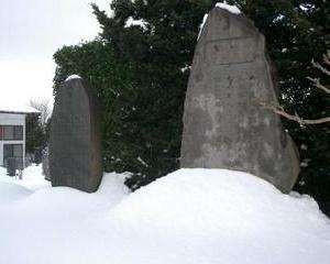 アジアに生きる津軽弘前の歴史と教育   2007  11 あの頃