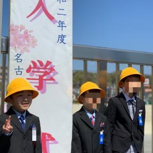 入学式からの休校