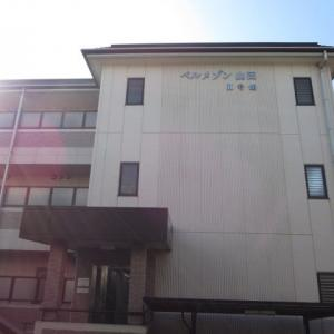 【ベルメゾン山田Ⅱ号館】 学生向け1Kマンション!