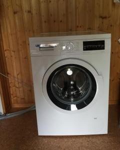 新しい洗濯機とスペースの問題