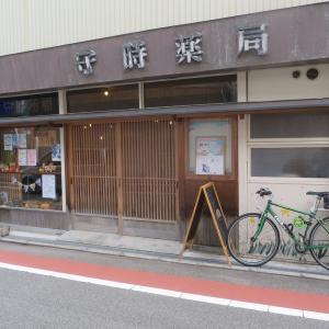 ゆうゆう舎の「wakuwakuランチ」