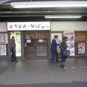 大阪・京橋駅の「きざみそば」と姫路駅の「えきそば」