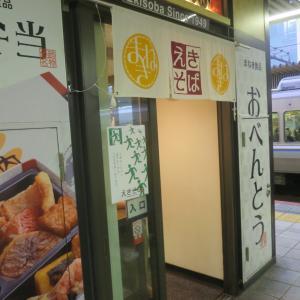 姫路駅で新快速車両に携帯電話を忘れた話