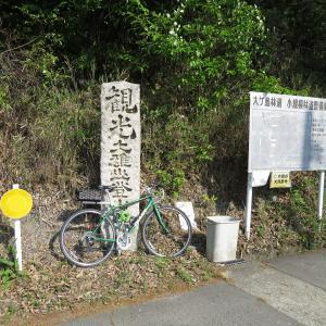 坂を上って大雄山大賀島寺