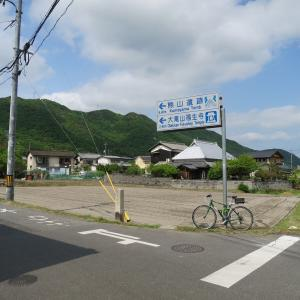 坂を上って大瀧山福生寺