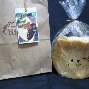 焼き菓子Rico の「にゃんこ食パン」