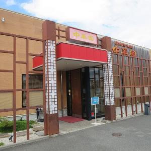 中華園の「麻婆豆腐」