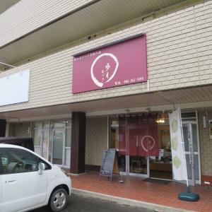 和のおやつと赤飯の店「歩月(あづき)」