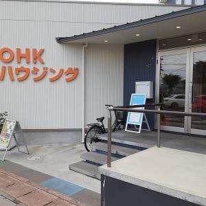 マルゴカフェOHKハウジング店の「週替り弁当」
