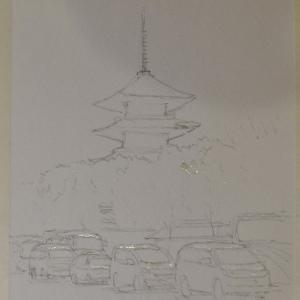 「 東寺の塔 」
